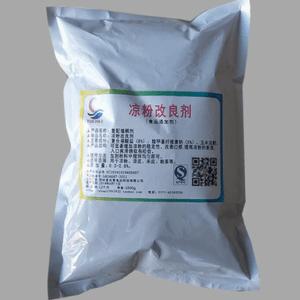 石家庄饲料级面粉处理剂凉粉改良剂价格