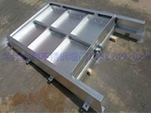 钢制调节堰门设备