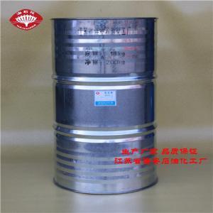 乳化剂AEO-5厂家直销