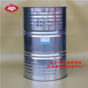 乳化剂AEO-7生产厂家