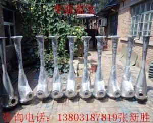 脫硫噴射泵A御東脫硫噴射泵A脫硫噴射泵直銷價格