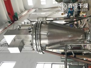 单锥螺带干燥机保证无菌原料药烘干的生产要求