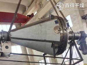 单锥螺带真空干燥机的内加热螺带结构改进