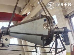原料药单锥真空干燥机 单锥螺旋干燥机