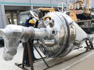 单锥真空干燥机在原料药精制烘干时的安全措施