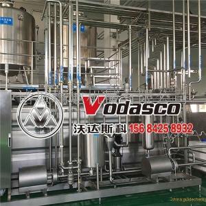 全自動牛奶包裝機械廠家 牛奶杯裝瓶裝灌裝生產線
