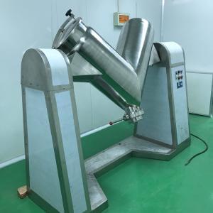 化工粉体V型混合机  恒迈直销V型混合器