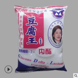 食用葡萄糖酸内酯 内酯豆腐王 凝固剂 兴宙洛洛产品说明和应用比例