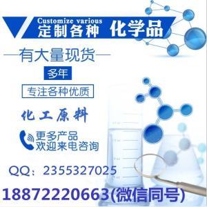 啶氧菌酯厂家价格 质量保障