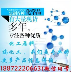 丙酸倍氯米松原料厂家 抗炎抗过敏