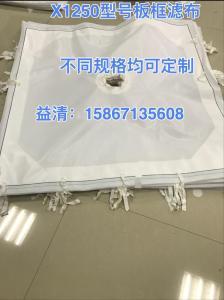单丝滤布质量好有坏益清供应中 单丝滤布 价格平价
