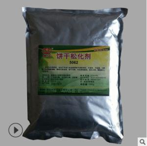 食用饼干松化剂 饼皮疏松酥脆增脆剂产品说明和应用比例