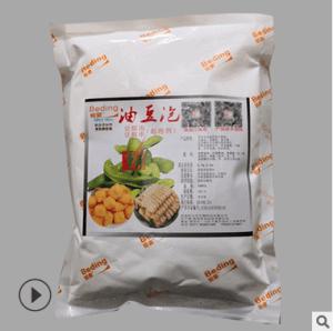 食品级油豆泡 油炸豆腐起泡剂 豆制品膨松剂 膨松个大 色泽金黄