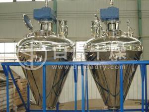 合金粉末单锥干燥机供应商