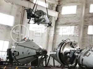 合金铁粉真空单锥干燥机