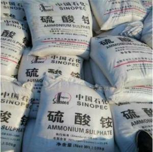 硫酸铵厂家长期供应
