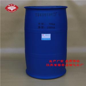 磷酸酯MOA-9P