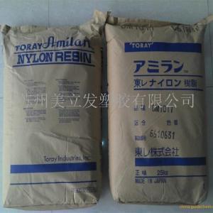 东丽PA66  尼龙66/高冲击  超高冲击 低温高冲击 U328 产品图片