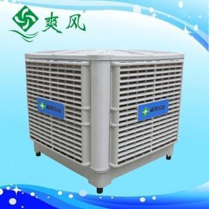 厂房用水冷空调