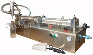 分裝機大容量5000克粉末顆粒自動計量分裝食品茶葉糧食藥粉灌裝機