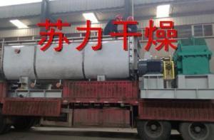 高效率:氢氧化铝烘干机