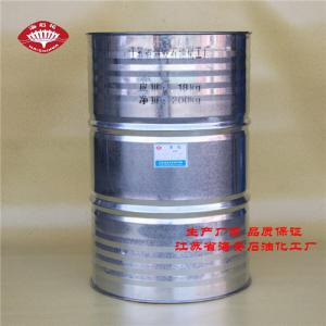 三苯乙烯基苯酚聚氧乙烯醚