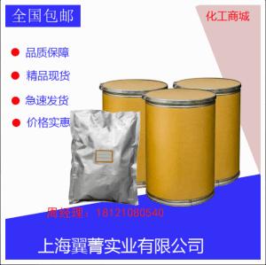 2-金刚烷酮 湖北实力厂家供应 现货当天发 包邮可零售  产品图片