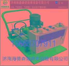 蓄能器专用数显充氮车
