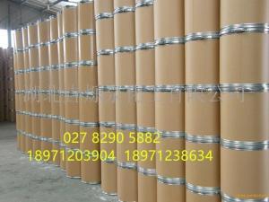 四丁基三溴化铵 产品图片