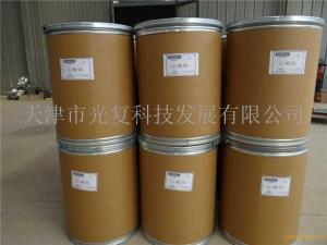 无水磷酸氢二钠 25KG 分析纯大包装