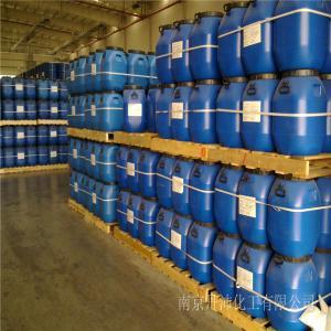 塞拉尼斯乙酸乙烯酯-乙烯共聚乳液