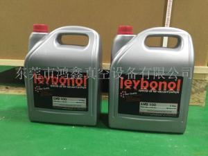萊寶真空泵油 LV0100