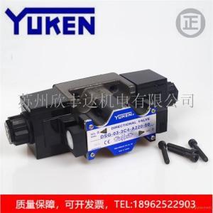 日本yuken液壓電磁閥DSG-01-3C8-D24-N1-50