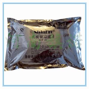 正品   乳酸链球菌素