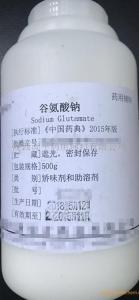 药用级谷氨酸钠  药用辅料DL-谷氨酸钠有注册批件