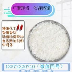3-氨基-1,2,4-三氮唑 中间体 厂家直营批发