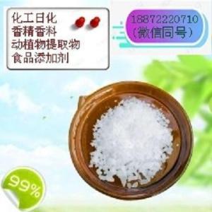 3-氨基-1,2,4-三氮唑 中间体 厂家直销