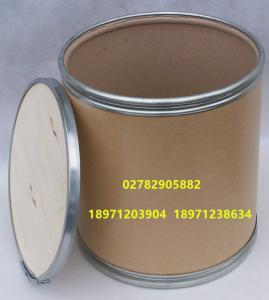 对溴苯甲酸 产品图片