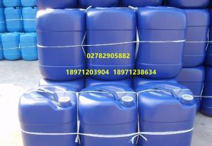 三羟甲基丙烷 三(3-巯基丙酸酯) 产品图片