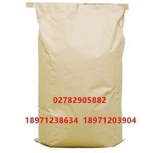 六氟环氧丙烷二聚体 产品图片