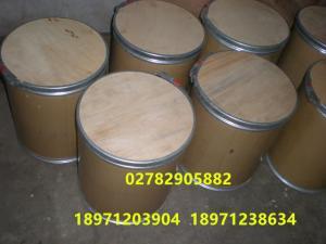 巯基苯氮唑 产品图片