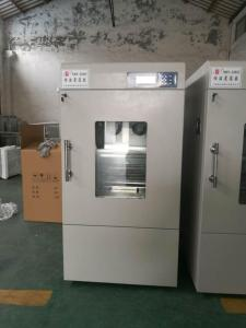 NRY-2102C恒温摇床,上海培因摇床,摇床厂家