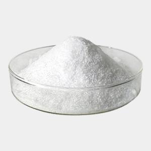 二乙基二硫代氨基甲酸钠盐原料报价