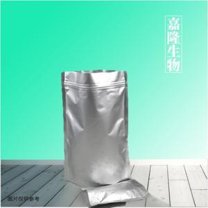 磷酸三苯酯 99%优质新工艺产品工业用途| 115-86-6 江苏热销