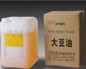CP2015版 大豆油 500ml/瓶 一瓶起发