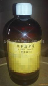 药用精制玉米油分散剂  辅料药500g