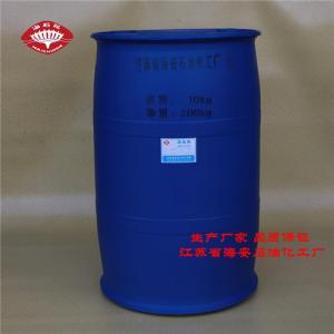 添加剂乳化剂AC-1210