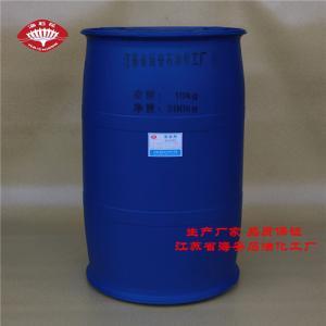 添加剂乳化剂AC-1205