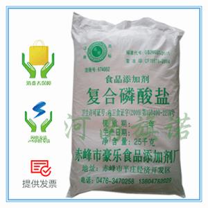 正品  复合磷酸盐