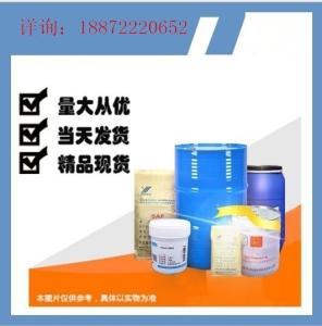 香草酸甲酯定香剂 原厂优惠价